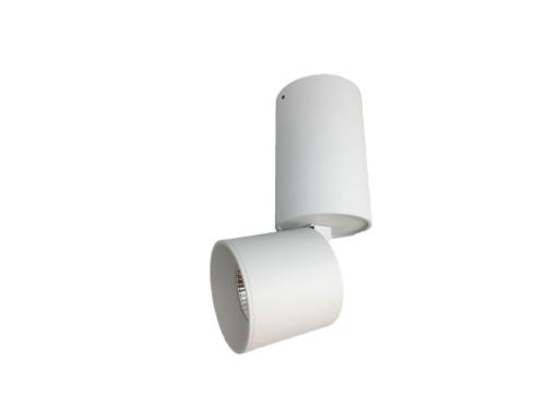 Lámpara de techo blanca direccionable 1.jpg